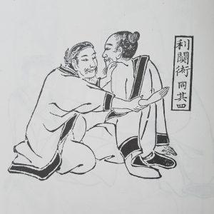Open spot for shiatsu: book now!